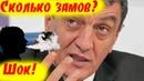 Сколько замов у Меняйло Коновалову и не снилось!