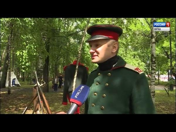В Александровском саду прошел мультивековой фестиваль Мир эпох ГТРК Вятка