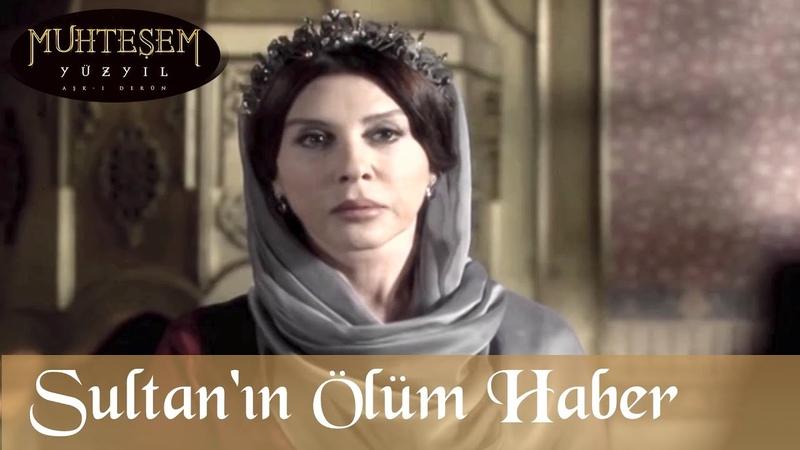 Haftanın Sahnesi - Sultanın Ölüm Haberi - Muhteşem Yüzyıl 10.Bölüm