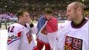 ЧМ-2010 Россия - Чехия финал награждение