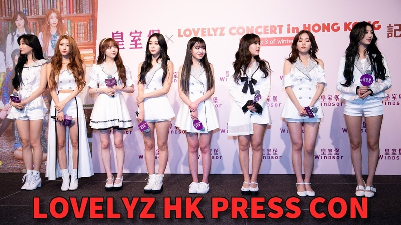 190323 LOVELYZ CONCERT in HONG KONG press conference