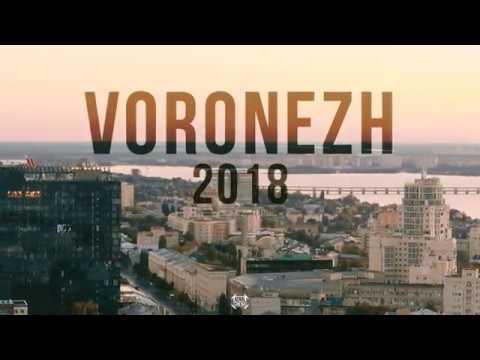 Autumn Voronezh Russia Aerial Drone Осенний Воронеж Аэросъемка 2018