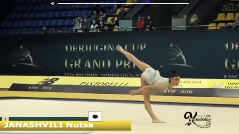Nutsa Janashvili Deriugina cup 2019 Ball