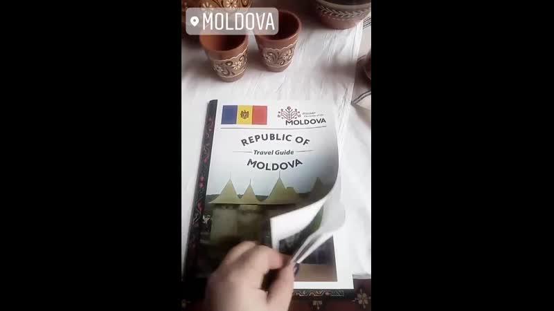 Молдавский фестиваль в Воронеже