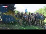 Батальон - фильм о луганском ополчении, снятый самими ополченцами.