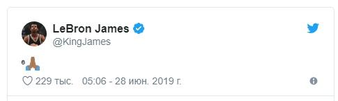 Леброн Джеймс намекнул, что будет играть под 6-м номером