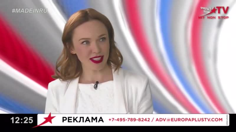 MadeInRu на Europa Plus TV