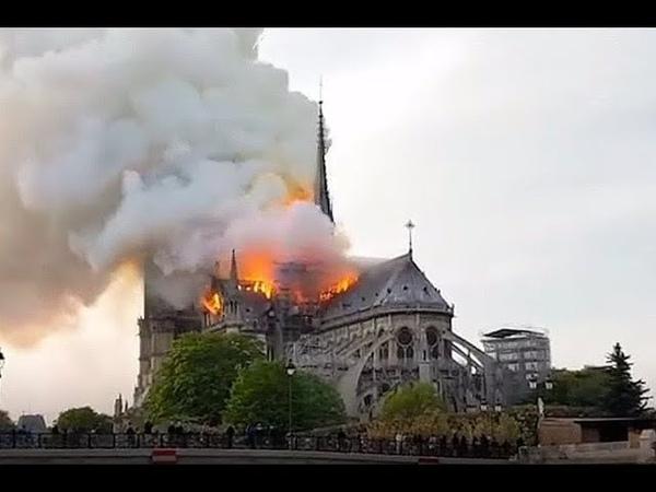 Гибель Собора Парижской Богоматери - грозное предзнаменование