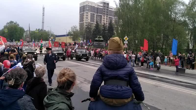 9 мая 2019. Бессмертный полк. Наро-фоминск