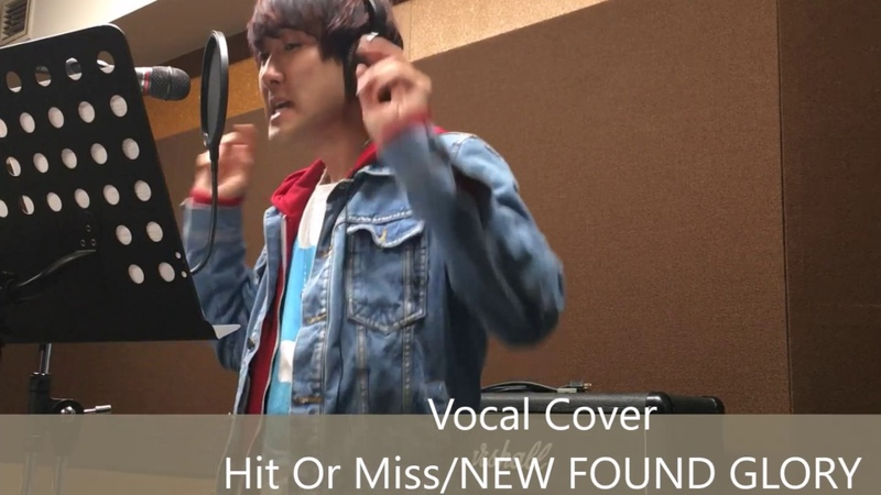 【SEPTALUCK fin's Vocal Cover】Hit Or Miss/NEW FOUND GLORY