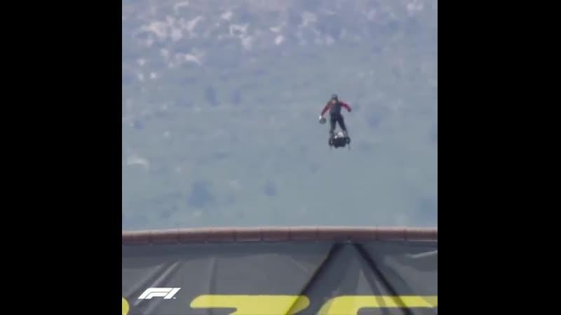 Трофей для Гран при Франции прибыл по воздуху но не на дроне. Его привез мужик на джетпаке!