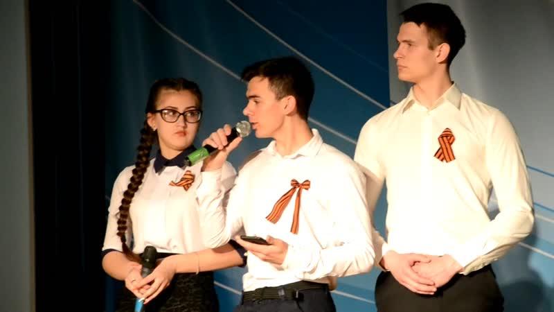 Герои сороковых пороховых концерт посвященный Дню Победы