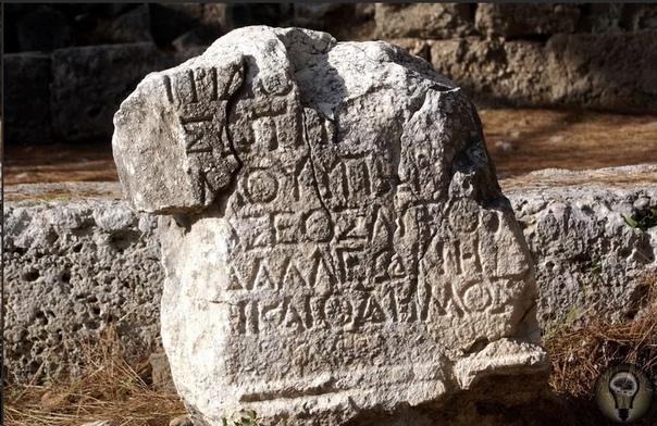 Каменные письма моряков на загадочном острове Мангабе Передача информации это довольно интересная тема. Особенно, если это что-то из прошлого. Волновало и будет волновать нас всегда, как