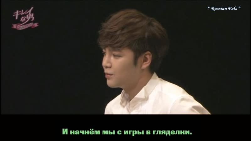 (Rus-sub.) Jang Keun Suk - Beautiful Man фанмитинг