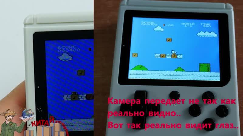 Игровая консоль 168 игр Dendy _ Sega _ алиэкспресс обзор