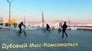 Дубовый мыс Комсомольск Путь до Холдоми 2