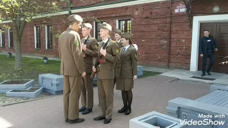 вахта памяти в Брестской крепости. 19.04.19