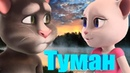 💔 Шикарная Но Грустная 💔 песня 💘 Анжела и Томик 💘 Она Разобьет Вам Сердце 💔 ❣️