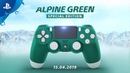 Alpine Green DUALSHOCK 4 | Special Edition Wireless Controller