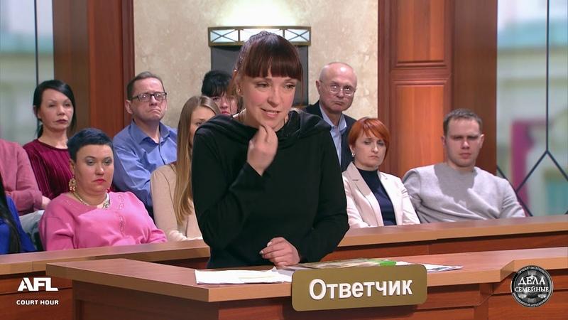 Дела Семейные. Новые истории с Еленой Кутьиной ТК МИР. 17.05.2019