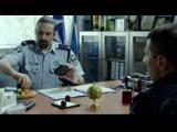 Израильский сериал - Хороший полицейский (8-я серия)