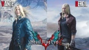 LV GAMING Vante and Dergil Dante and Vergil with Mother's Hair Style Devil May Cry 5 MOD