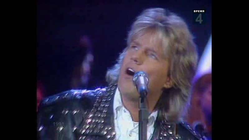 Blue System - Deja Vu (ZDF, Peters Pop Show) 1991