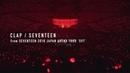 [TEASER]SEVENTEEN - CLAP (from DVD Blu-ray『SEVENTEEN 2018 JAPAN ARENA TOUR 'SVT'』)