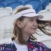 Polina Andreeva