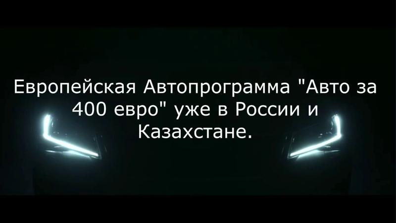 Первое интервью для РФ президента Старлайф Роберта Змелика о выходе в Россию и Казахстан Starlife