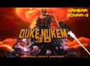 Duke Nukem 3D kAmbAr Sonar S Coop 5