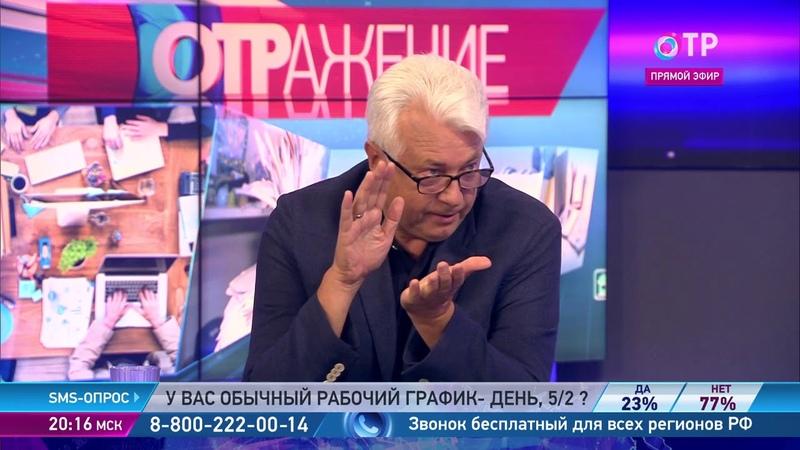 Работа на износ. Примерно две трети россиян регулярно перерабатывают ОТРажение, 12.07.2019
