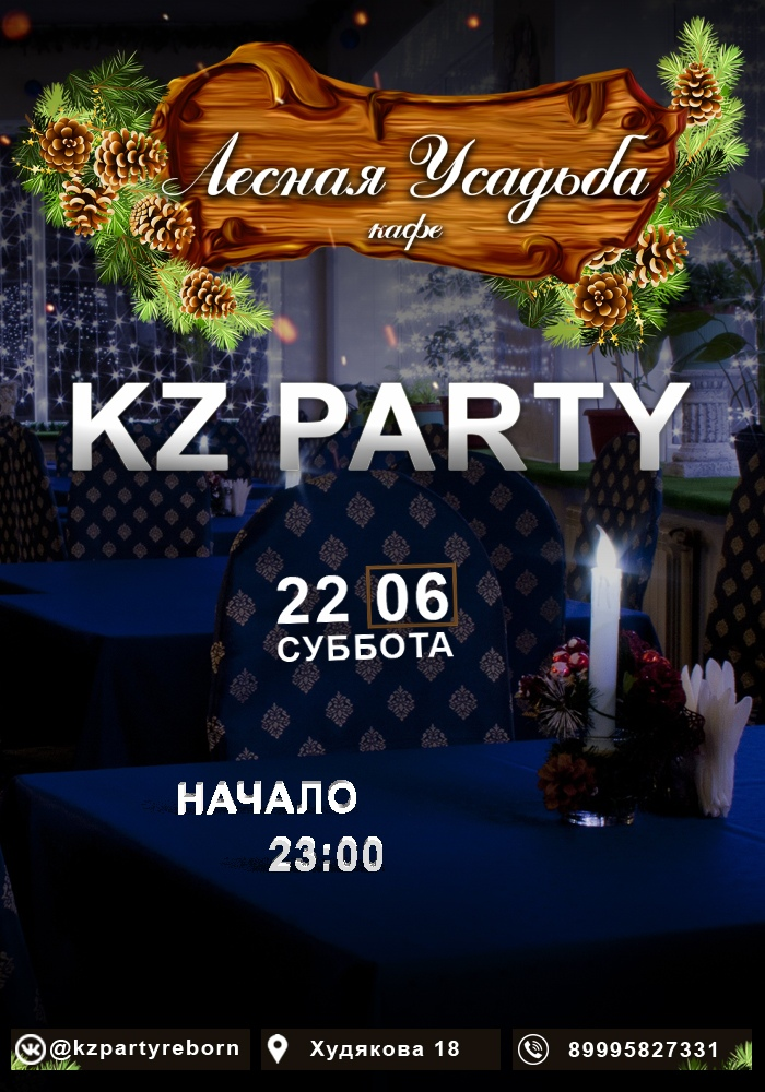 "Афиша Челябинск kz-party ""REBORN 2.0"