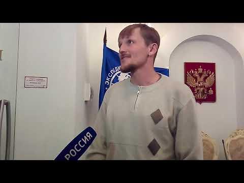 Вячеслав Яновский на пресс конференции экспедиционного корпуса РГО