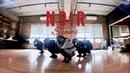 Noir challenge 선미 누아르 Noir Dance Noir by Sunmi Comma Dance Choreography