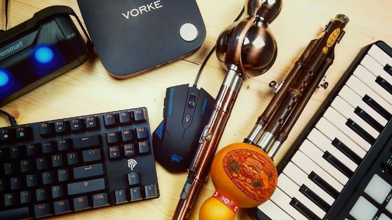 ИзиРеп Китайские инструменты с Алиэкспресс Хулуси флейта как звучит
