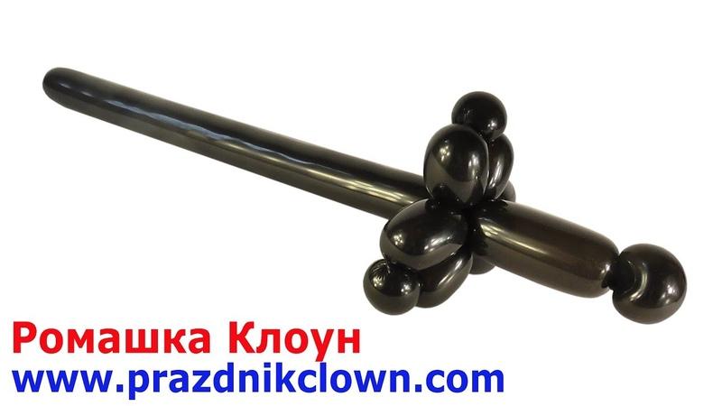 ШПАГА меч из шарика ШДМ как сделать Balloon Sword DIY TUTORIAL