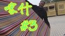 ዦ 29 ዣ Кашгар Синьцзян Торговля и развлечения