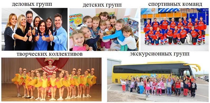 Банкетный зал «КОРОНА» - Вконтакте