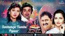Best of Bollywood Kumar Sanu Anuradha Paudwal Songs Evergreen Hindi Songs
