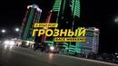 Дневник LADA Sport ROSNEFT: 1 этап СМП РСКГ, Грозный, гоночный уик-энд