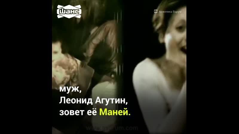 Анжелика Варум. Досье. Интересные факты