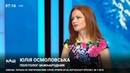 Олещук VS Осмоловська: Які партії можуть потрапити у наступну коаліцію? НАШ ранок 18.06.19