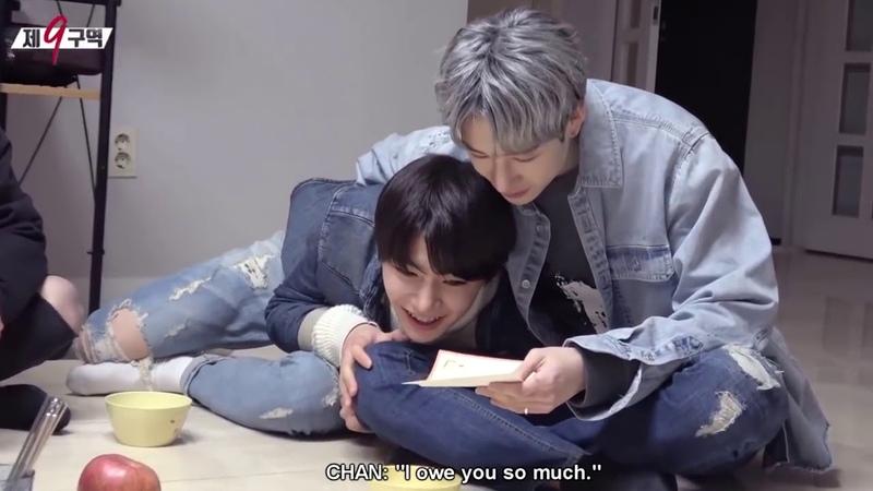 Minho x Jisung Как Джисона замуж выдавали