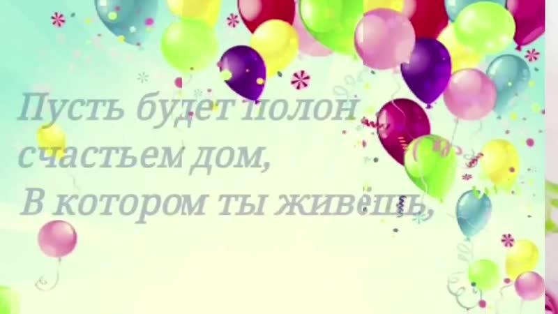Поздравление сыну от мамы с Днем Рождения. Очень красивая музыкальная видео-открытка.mp4
