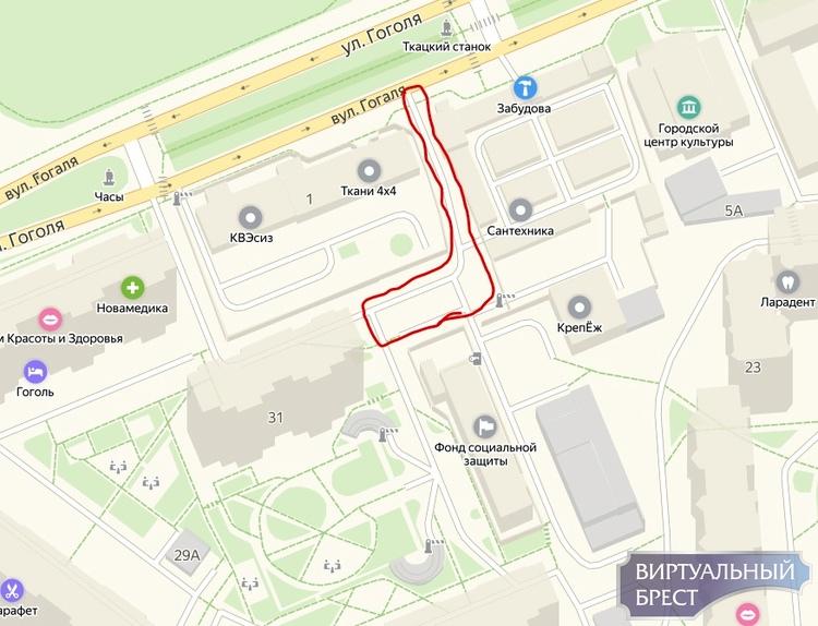 Что за проезд к ул. Гоголя пообещали заасфальтировать до 1 сентября власти города?