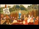 мультфильм про Орифлейм три богатыря