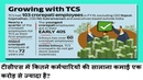 More than 100 TCS employees earn more than Rs 1 crore annually.