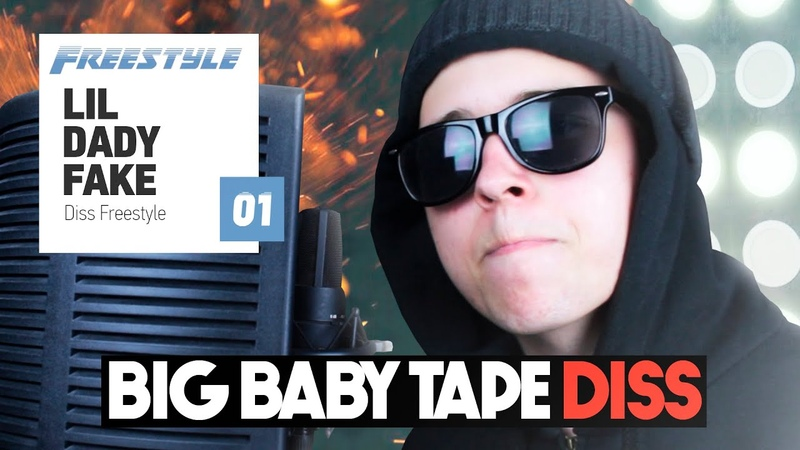 FFM FREESTYLE BIG BABY TAPE DISS