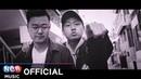 [MV] PK( - Like A Blood (Feat. FANA, DJ Tiz)